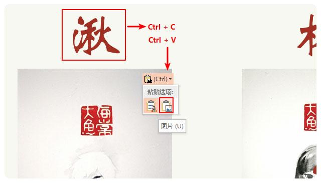 PPT字体一同打包_嵌入式保存配图03.jpg